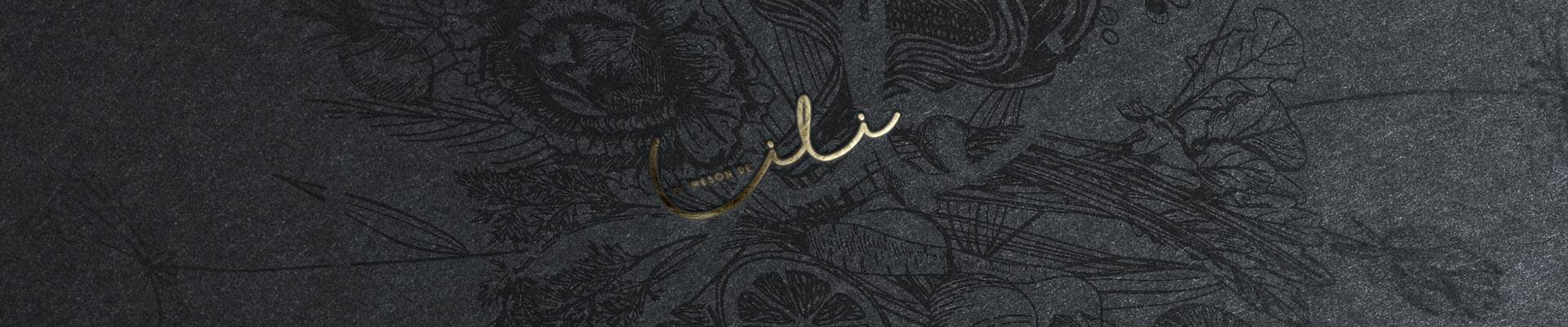 diseño logotipo para restaurante